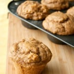 Love Me Tender: Peanut Butter and Banana Muffins
